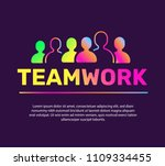 work team of people together... | Shutterstock .eps vector #1109334455