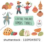 thailand travel element with... | Shutterstock .eps vector #1109345072