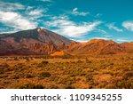 teide national park. beautiful... | Shutterstock . vector #1109345255
