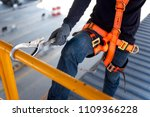 construction worker use safety... | Shutterstock . vector #1109366228