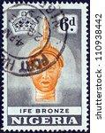 nigeria   circa 1953  a stamp... | Shutterstock . vector #110938442