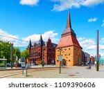 scenic summer view of the old...   Shutterstock . vector #1109390606