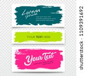 vector white card brush stroke... | Shutterstock .eps vector #1109391692