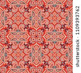 seamless paisley pattern | Shutterstock .eps vector #1109393762