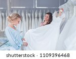 attractive bride and young... | Shutterstock . vector #1109396468