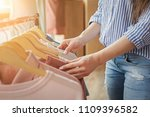 unrecognizable woman choosing... | Shutterstock . vector #1109396582