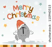 card with a cat on christmas | Shutterstock .eps vector #110940515