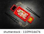 set of sushi  japanese knife ... | Shutterstock . vector #1109416676