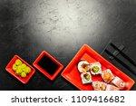 set of sushi  japanese knife ... | Shutterstock . vector #1109416682