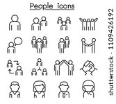 people icon set in thin line... | Shutterstock .eps vector #1109426192