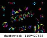 welcome back to school doodle.... | Shutterstock .eps vector #1109427638