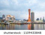 skyline and port of kobe tower... | Shutterstock . vector #1109433848