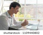 business man working on laptop... | Shutterstock . vector #1109440802