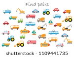 find pairs of identical... | Shutterstock .eps vector #1109441735