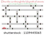 drive car through labyrinth of... | Shutterstock .eps vector #1109445065