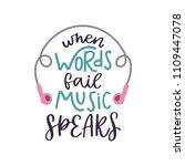 when words fail  music speaks.... | Shutterstock .eps vector #1109447078