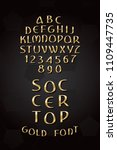 gold hand drawn font called...   Shutterstock .eps vector #1109447735