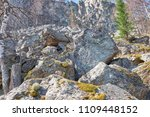 large tumbled stones | Shutterstock . vector #1109448152