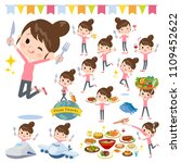 a set of women on food events.... | Shutterstock .eps vector #1109452622