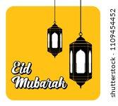 eid card template banner vector ... | Shutterstock .eps vector #1109454452