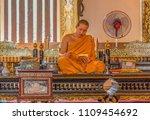 chiang mai  thailand   14th... | Shutterstock . vector #1109454692