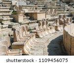 the theatre of dionysus... | Shutterstock . vector #1109456075