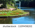 summer national dendrology park ... | Shutterstock . vector #1109458202