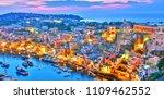 architecture of procida island  ... | Shutterstock . vector #1109462552