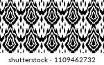 ikat seamless pattern. vector... | Shutterstock .eps vector #1109462732
