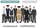 family and social concept.... | Shutterstock .eps vector #1109463542