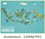 indonesian map with animals and ... | Shutterstock .eps vector #1109467952