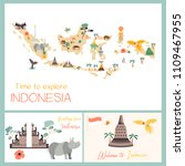 indonesian map with animals and ... | Shutterstock .eps vector #1109467955