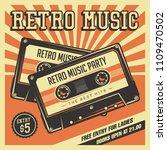 retro music compact cassette... | Shutterstock .eps vector #1109470502