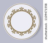 decorative plate with a... | Shutterstock .eps vector #1109471558