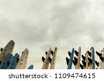 back side of surfboards with... | Shutterstock . vector #1109474615