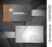abstract professional and... | Shutterstock .eps vector #110948285
