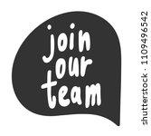 join our team. sticker for...   Shutterstock .eps vector #1109496542
