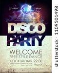 disco ball background. disco... | Shutterstock .eps vector #1109501498