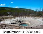 partially drained cistern... | Shutterstock . vector #1109503088