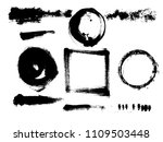 hand drawn vector grunge... | Shutterstock .eps vector #1109503448