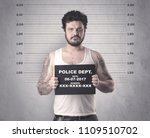 caught gangster in jail with... | Shutterstock . vector #1109510702