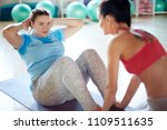 young plump female in... | Shutterstock . vector #1109511635