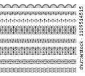 set of elegant black borders on ... | Shutterstock . vector #1109514515