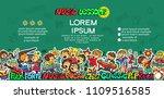 flyer. music lessons. set of... | Shutterstock .eps vector #1109516585