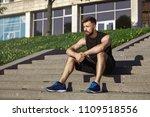 outdoor summer shot of handsome ...   Shutterstock . vector #1109518556
