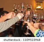 front view  close up of wine... | Shutterstock . vector #1109523968