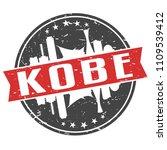 kobe japan round travel stamp... | Shutterstock .eps vector #1109539412