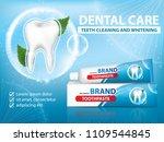 toothpaste for dental care... | Shutterstock .eps vector #1109544845