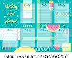 vector illustration of weekly... | Shutterstock .eps vector #1109546045