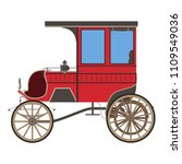 family horse carriage infantile ... | Shutterstock .eps vector #1109549036